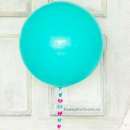 Большой бирюзовый воздушный шар. Компания onballoon.ru