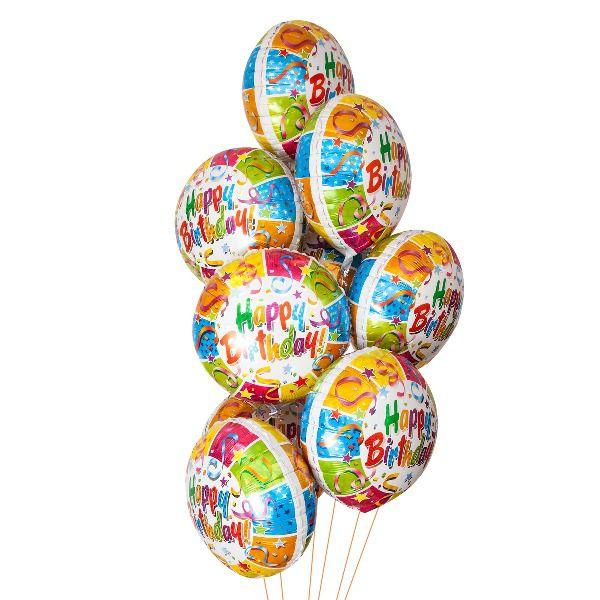 Облако из шаров «С днем рождения. Конфетти»