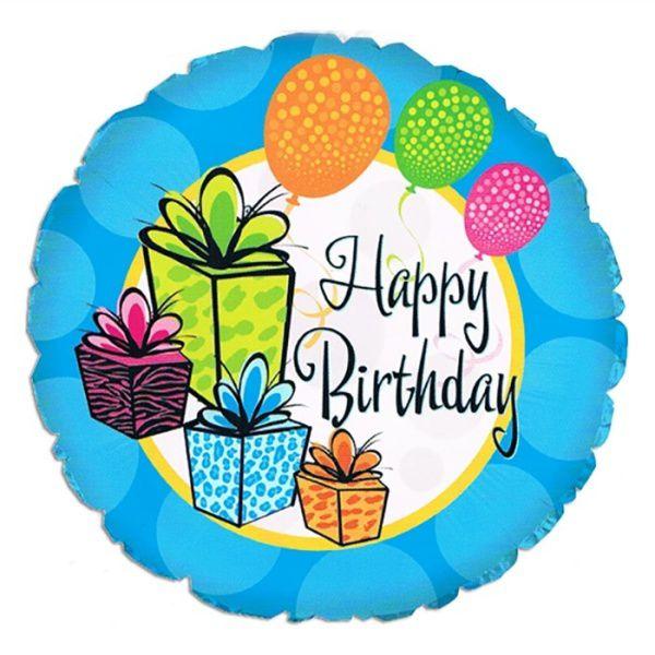 Шар (46 см) Круг, С Днем рождения (шары и подарки), Голубой.
