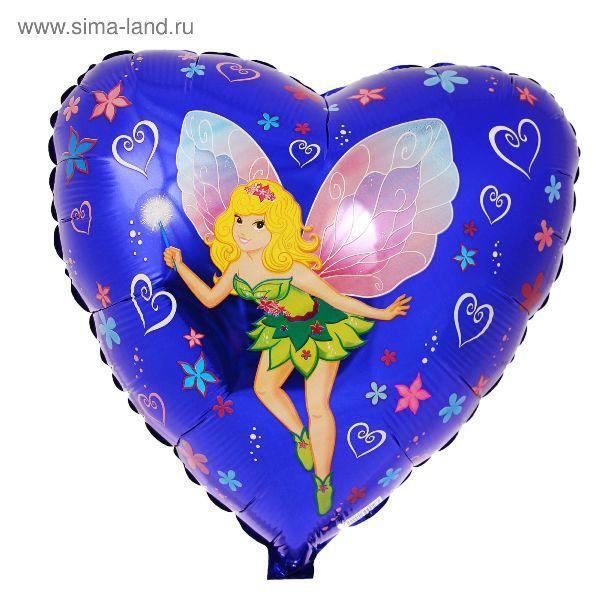 Шар (46 см) Сердце синее, Девочка фея.