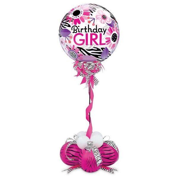 Столбик из шаров « Happy Birthday GIRL»