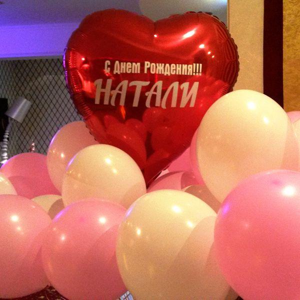 шары с гелием на день рождения httponballoon.ruшары с гелием на день рождения httponballoon.ru