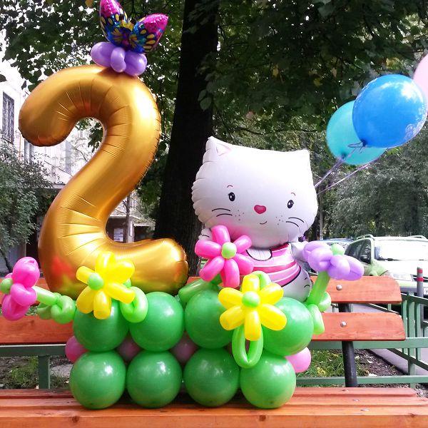 воздушные шары на день рождения http://onballoon.ru/