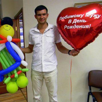 Воздушные шары на день рождения мужа
