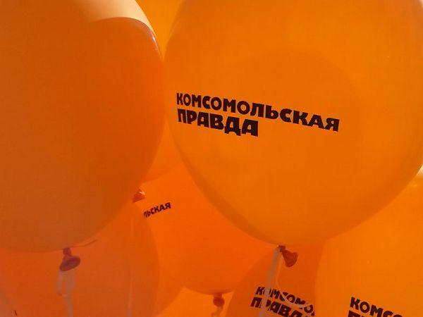 Шарик Комсомольская правда