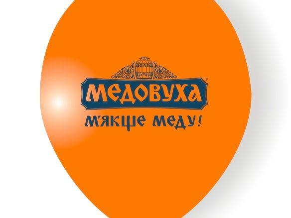 Шарик Медовуха