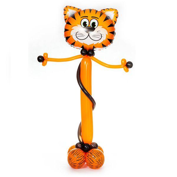 Фигура из шаров «Веселый тигренок»