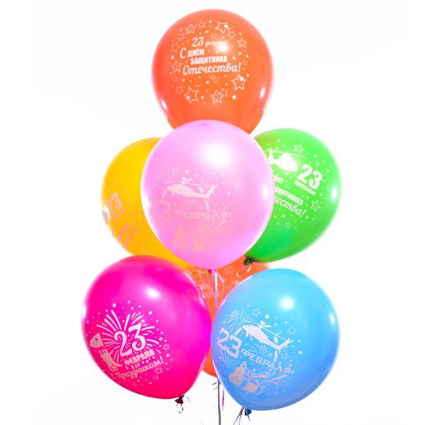 Облако из шаров «С 23 февраля. Ассорти»