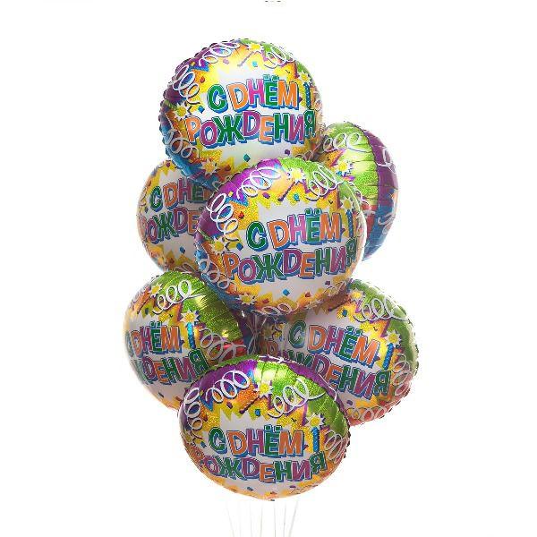 Облако из шаров «С днем рождения. Рус»