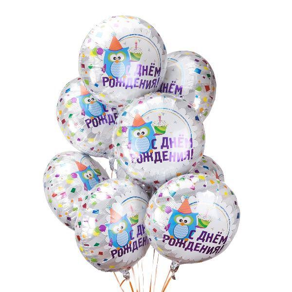 Облако из шаров «С днем рождения. Совушка»
