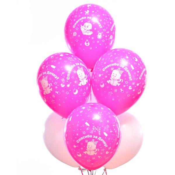 Облако из шаров микс «Спасибо за дочь»