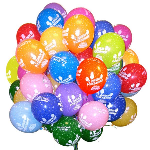 Облако из шаров, шелкография «С днем рождения.»