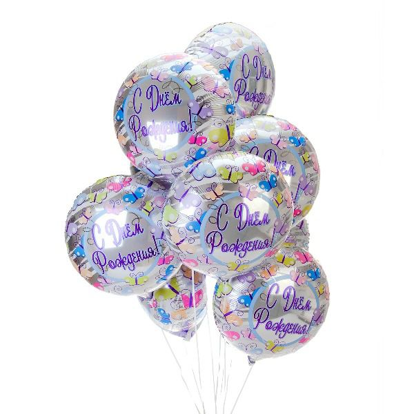Облако шаров «С днем рождения. Бабочки»