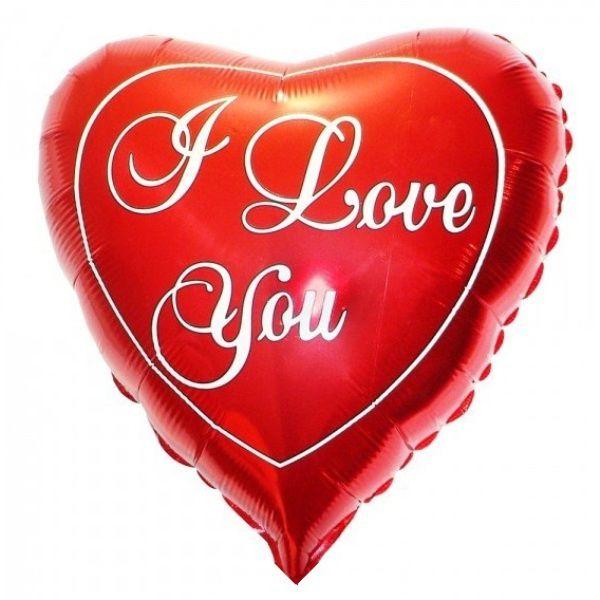 Шар (46 см) Сердце, Я люблю тебя, Красный.