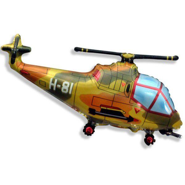 Шар (97 см) Фигура, Вертолет, Военный.