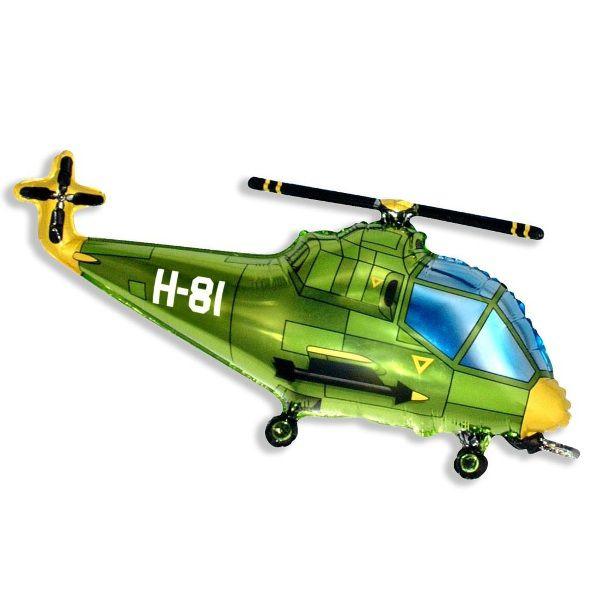 Шар (97 см) Фигура, Вертолет, Зеленый.