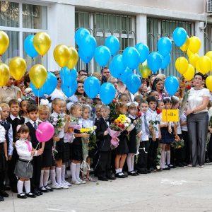 Воздушные шары на 1 Сентября