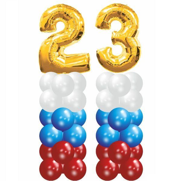 воздушные шары на 23 февраля