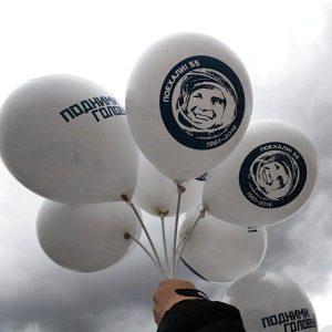 Воздушные шары на День космонавтики