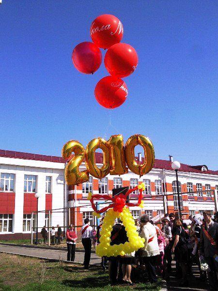 Колокольчик из шаров. Компания onballoon.ru
