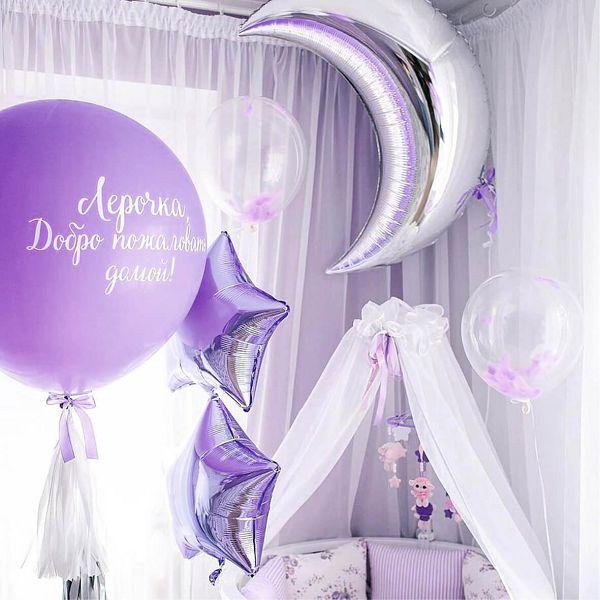 Оформление шарами выписки из роддома, доставка шаров на выписку www.onballoon.ru