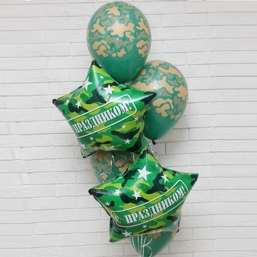 Букет из фольгированных звезд и латексных шаров камуфляж на 23 февраля