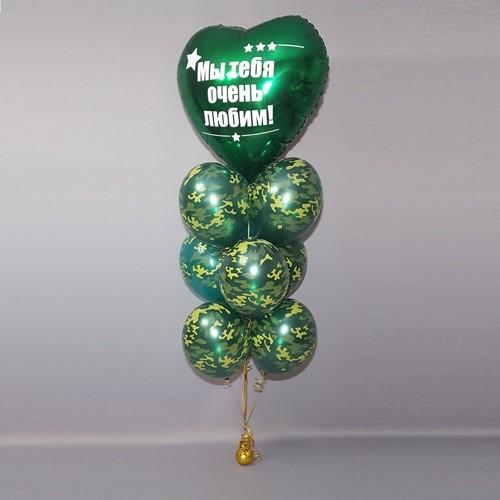 Фонтан из шаров милитари и сердцем с надписью к 23 февраля