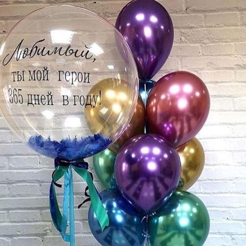 Хромированные воздушные шары с доставкой
